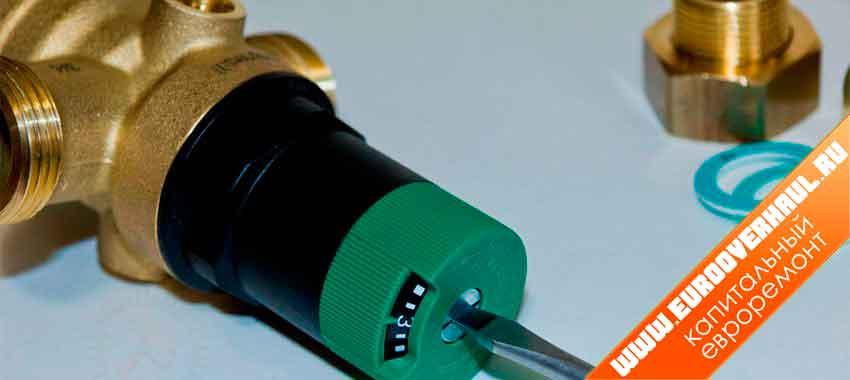Редуктор давления воды с регулировкой.
