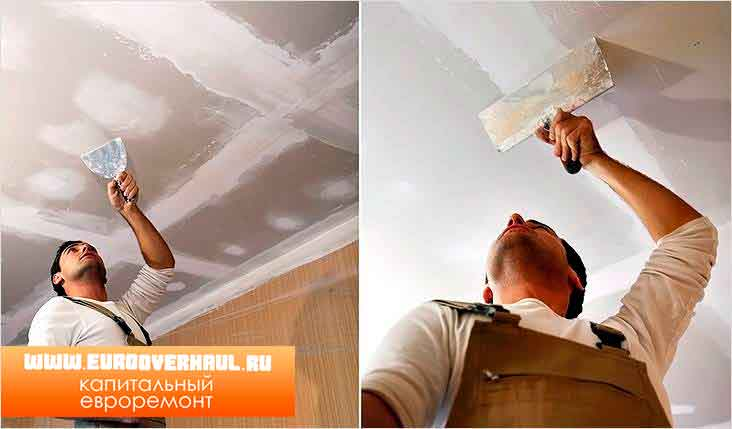 Как покрасить потолок водоэмульсионной краской без разводов.