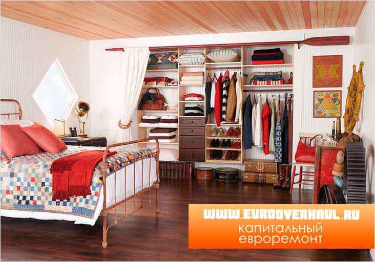 Гардеробная в спальне.
