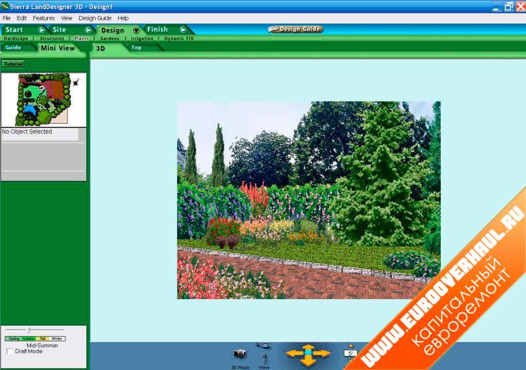 Программы для ландшафтного дизайна.